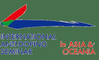 INTERNATIONAL ANTI-DOPING SEMINAR